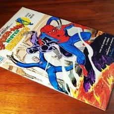 Giornalini: BASTANTE NUEVO SUPER HEROES 1 ESPECIAL VERTICE. Lote 144739744