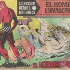 Giornalini: EL HOMBRE ENMASCARADO SERIE A Nº 1. DÓLAR. Lote 144981517