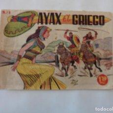 Tebeos: AYAX EL GRIEGO Nº 1 ORIGINAL. Lote 150750338