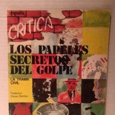 Giornalini: REVISTA ESPAÑA CRITICA NUMERO 2 IMPECABLE. Lote 154041754