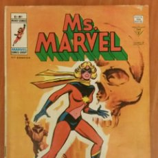 Tebeos - Cómic ms.marvel,vol.1,número 1,vertice - 154389962