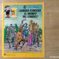 Tebeos: EL CAPITÁN TRUENO EL MUNDO DEL CORREO. Lote 156006798