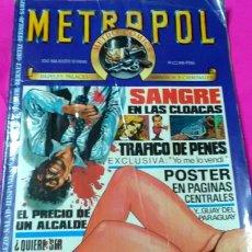 Tebeos: METROPOL .NÚMERO 1 .1983. Lote 161394882