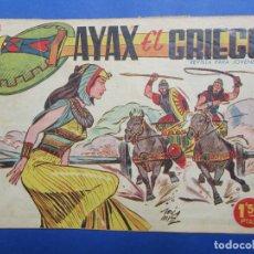 Tebeos: AYAX EL GRIEGO , NUMERO 1. Lote 162150482