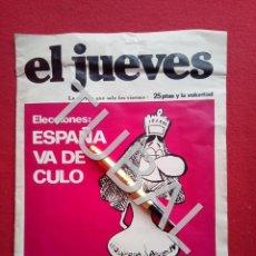 BDs: TUBAL EL JUEVES NUMERO 1 REVISTA X11. Lote 164925426