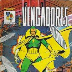 Tebeos: LOS VENGADORES. VÉRTICE 1981. Nº 1. Lote 166517013
