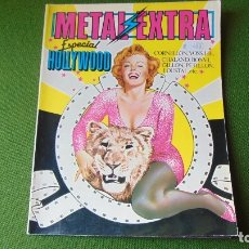 Tebeos: METAL EXTRA HOLLYWOOD 1. Lote 172777718
