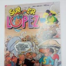 Tebeos: SUPER LOPEZ AÑO I 1985 N 1. Lote 173123780