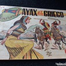 Tebeos: TEBEOS-CÓMICS CANDY - AYAX EL GRIEGO 1 - ED. CREO - SIN ABRIR - ORIGINAL - AA98. Lote 173934359