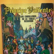 Tebeos: PRINCIPE VALIENTE Nº1 BURU LAN 1972. Lote 176156673