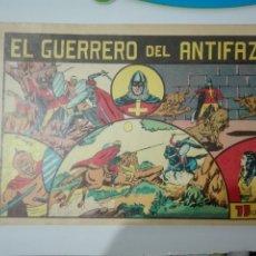 BDs: EL GUERRERO DEL ANTIFAZ 75 CENTÍMETROS REEDICIÓN NÚMERO 1. Lote 178304183