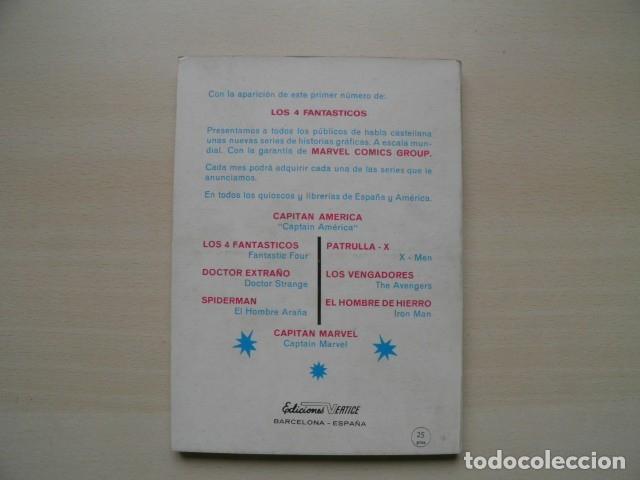 Tebeos: dan defensor, el numero 1. - Foto 2 - 180231478