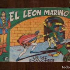 Tebeos: MAGA,- LEÓN MARINO Nº 1. Lote 183663412