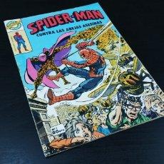 Tebeos: BASTANTE NUEVO SPIDERMAN 1 BRUGUERA SPIDER-MAN. Lote 183709002