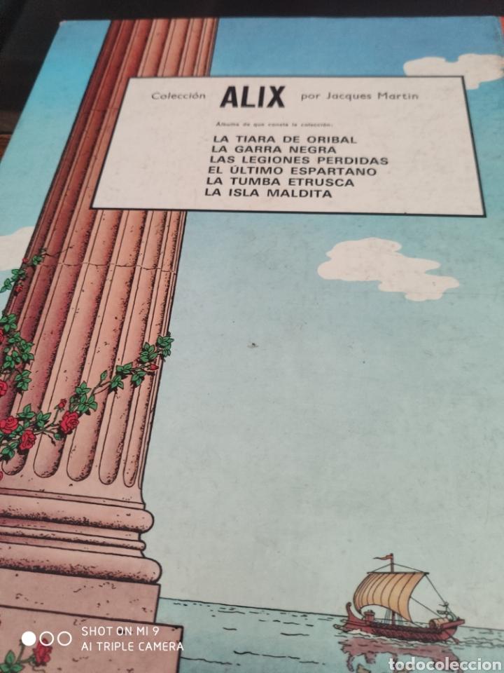 Tebeos: Las legiones perdidas. Alix - Foto 2 - 184194313