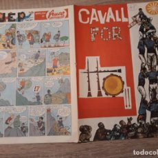 Tebeos: CAVALL FORT NÚMERO 49. Lote 189353906