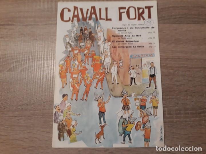 CAVALL FORT NÚMERO 55 (Tebeos y Cómics - Números 1)