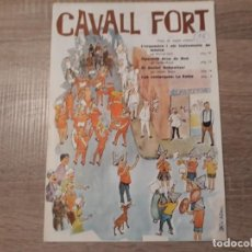 Tebeos: CAVALL FORT NÚMERO 55. Lote 189354236