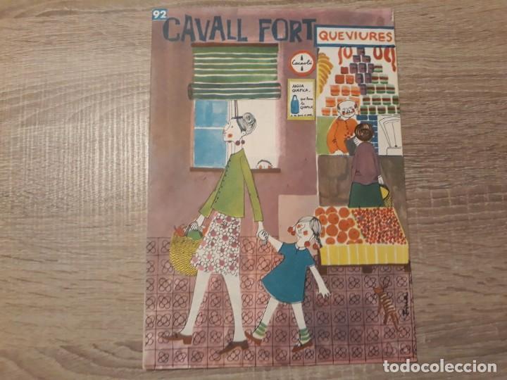 CAVALL FORT NÚMERO 92. (Tebeos y Cómics - Números 1)