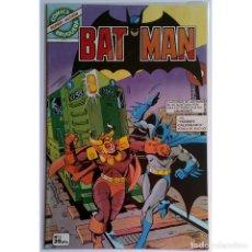 Tebeos: BATMAN Nº 1 DC / BRUGUERA 1979 (SERIE GRAPA) SUPER ACCIÓN Nº 44 (DENNIS O´NEIL & WALT SIMONSON). Lote 190589533