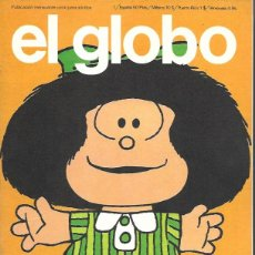 Tebeos: EL GLOBO. BURU LAN 1973. Nº 1. Lote 194683805