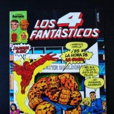 Tebeos: EXCELENTE ESTADO LOS 4 FANTASTICOS 1 FORUM. Lote 194750678