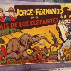 Tebeos: JORGE Y FERNANDO Nº 1 MUY BUEN ESTADO. Lote 195061388