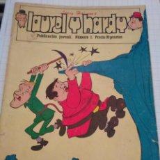 Tebeos: LAUREL Y HARDY - NUMERO 1. Lote 197407598