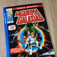 Livros de Banda Desenhada: MUY BUEN ESTADO LA GUERRA DE LAS GALAXIAS 1 BRUGUERA. Lote 198187898