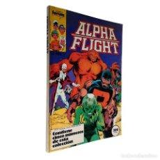 Tebeos: ALPHA FLIGHT / RETAPADO Nº 1 (NºS 1 A 5) MARVEL / FORUM 1985 (JOHN BYRNE). Lote 198346017