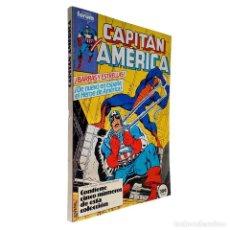 Tebeos: CAPITAN AMERICA VOL.1 / RETAPADO Nº 1 (NºS 1 A 5) MARVEL / FORUM 1985 (ROGER MCKENZIE & SAL BUSCEMA). Lote 198350813