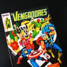 Tebeos: EXCELENTE ESTADO LOS VENGADORES 1 FORUM. Lote 200242005