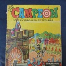 Tebeos: REVISTA CÓMIC EL CAMPEÓN. Nº 1. AÑOS 60.. Lote 205595806