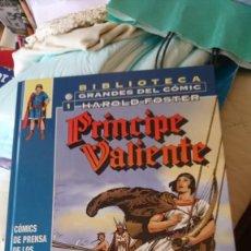 Tebeos: BIBLIOTECA GRANDES DEL COMIC - HAROLD FOSTER - PRINCIPE VALIENTE 1. Lote 207061970