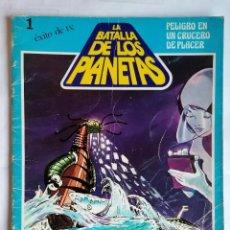 BDs: LA BATALLA DE LOS PLANETAS, Nº 1, PELIGRO EN UN CRUCERO DE PLACER, PUBLICACION FHER. Lote 209903675