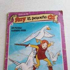 Tebeos: RUY EL PEQUEÑO CID, NÚMERO 1, FHER. Lote 213876526