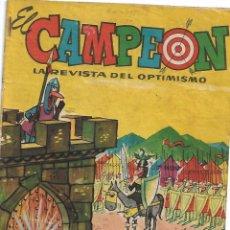Tebeos: EL CAMPEON Nº 1, BRUGUERA 1960- BUEN ESTADO- LEER DESCR Y VER FOTOS. Lote 214706198