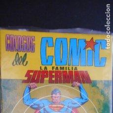 Livros de Banda Desenhada: COLOSOS DEL COMIC. LA FAMILIA DE SUPERMAN Nº 1. Lote 220681260
