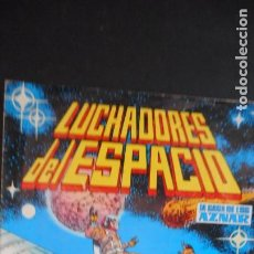 Giornalini: LUCHADORES DEL ESPACIO Nº 1. Lote 220684772