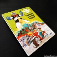 Tebeos: BUEN ESTADO MAZINGER Z 1 EDICIONES JUNIOR GRIJALBO. Lote 222108061