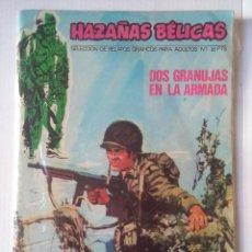 Tebeos: HAZAÑAS BÉLICAS 1-DOS GRANUJAS EN LA ARMADA-EDITORIAL URSUS 1973. Lote 222791643
