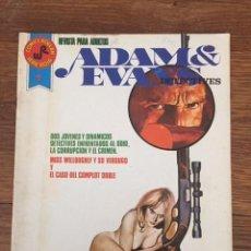 Tebeos: ADAM & EVANS, DETECTIVES Nº 1 (ROLLAN, 1977). Lote 234297585
