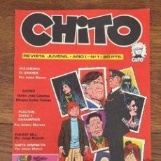 Giornalini: CHITO Nº 1 (GRAFIMART, 1974). Lote 234305430