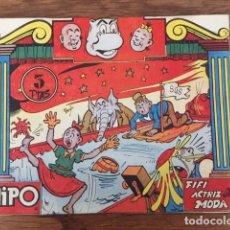 Tebeos: HIPO Nº 4 (MARCO, 1962). Lote 234500460