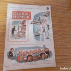 Tebeos: CLUB DEL HUMOR Nº 1 EDITA IBERO MUNDIAL. Lote 243565395