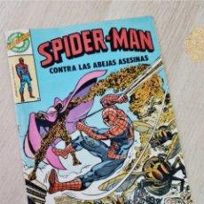 Tebeos: SPIDER-MAN 1 SPIDERMAN NORMAL ESTADO COMICS BRUGUERA. Lote 247330965