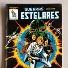 Giornalini: GUERRAS ESTELARES STAR WARS NÚM. 1 - EL IMPERIO ATACA. Lote 253870835