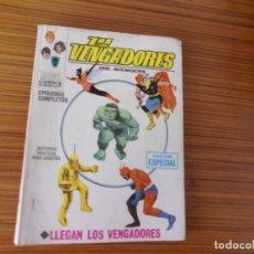 Giornalini: LOS VENGADORES Nº 1 EDITA VERTICE. Lote 254493675