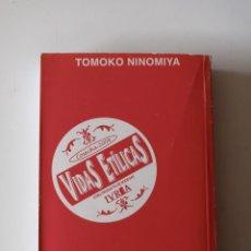 Tebeos: COSECHA 2004 VIDAS ETILICAS. TOMOKO NINOMIYA. Lote 255947225
