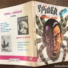 Giornalini: SPIDER EL HOMBRE ARAÑA. EXTRA. Nº 1. VERTICE, 1966. Lote 257645990